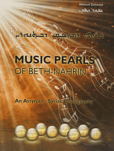 Music pearls of Bethnahrin