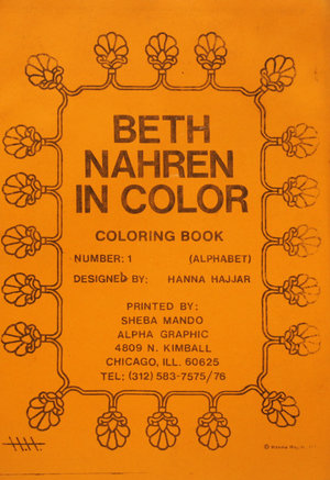 Beth Nahren in Color