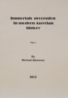 Immortals procession in modern Assyrian history