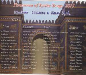 Panorama of syriac songs