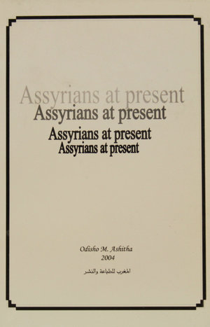 Assyrians at present