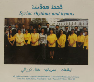 Syriac rythms and hymns